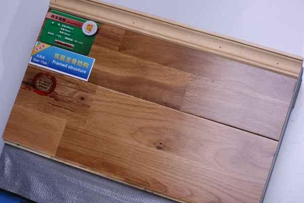 荆州柞木体育木地板