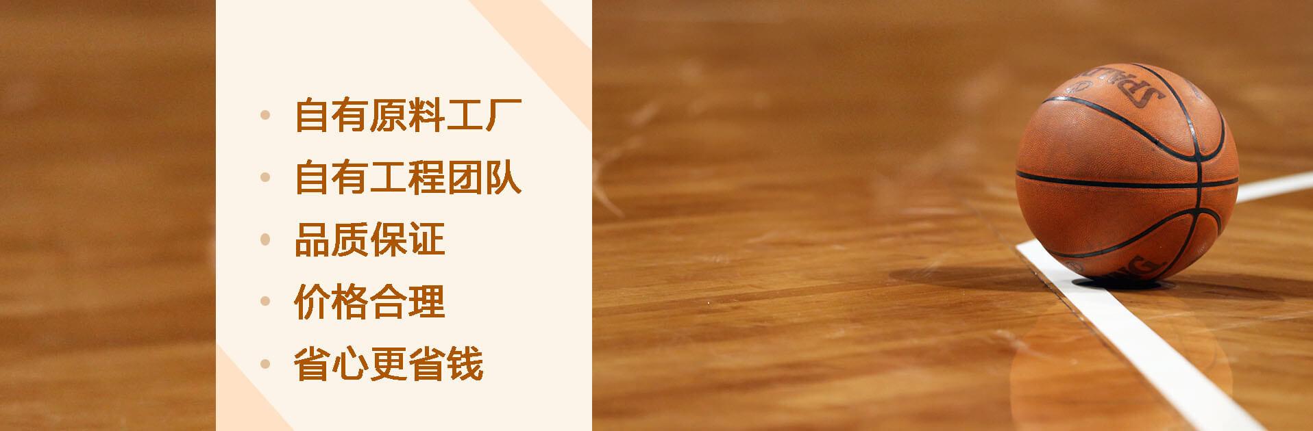 常年稳定供货,pinzhi保障,价格合li