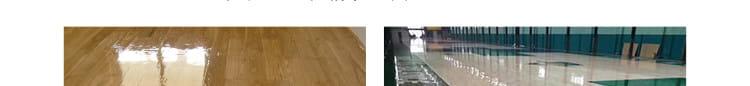 体育木地板翻新推荐
