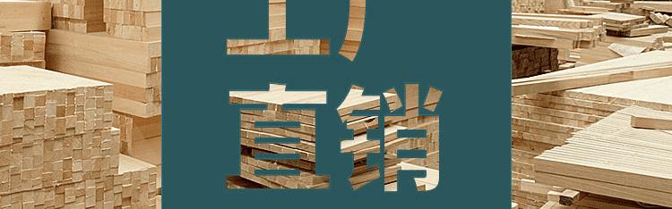 枫木篮球地板生产厂家