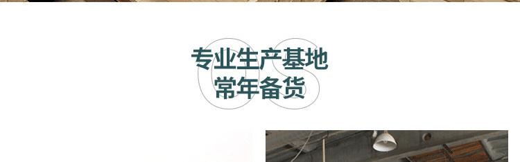 篮球场木地板生产厂家