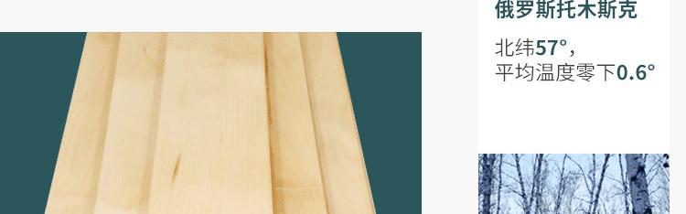 篮球馆木地板生产厂家