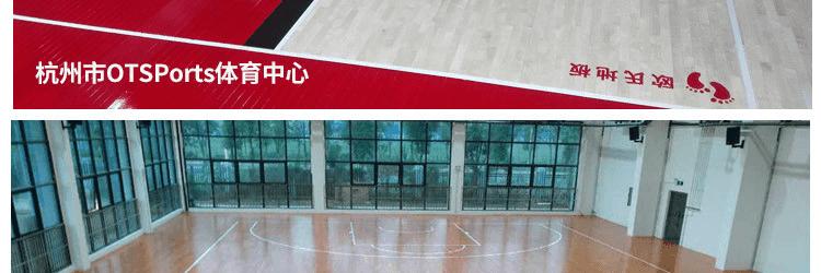 体育馆木地板生产厂家