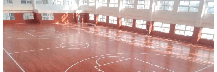 体育木地板生产厂家