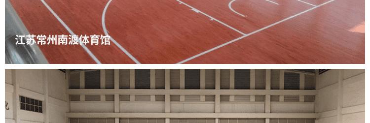 体育实木地板厂家