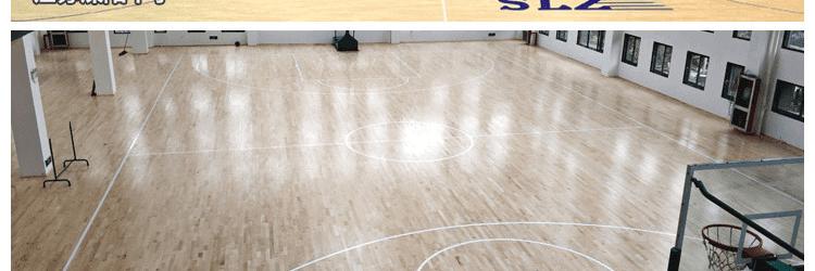 体育运动地板厂家