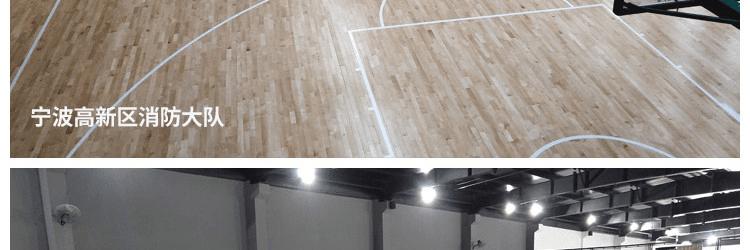 体育运动地板生产厂家