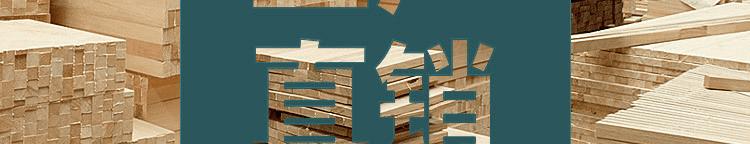 篮球场木地板龙骨