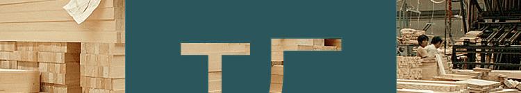 篮球场木地板画线用什么材质