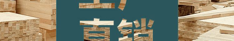 篮球场木地板什么材质好