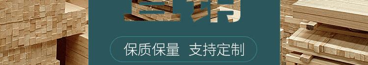 篮球场木地板什么材质耐用