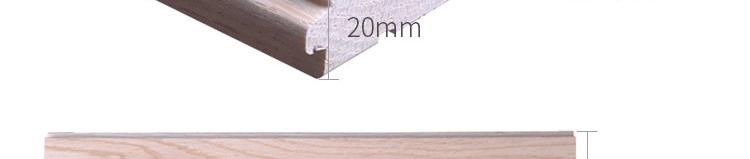 篮球木地板是什么材质的好