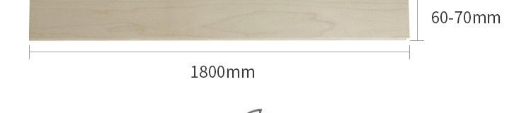 室内篮球场地面是什么材质