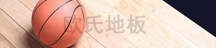 标准枫木运动地板维修改造