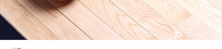 标准枫木运动地板预算