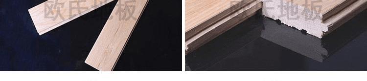 枫木体育地板定制