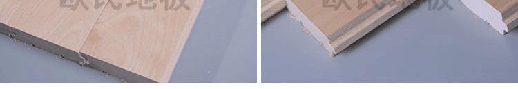 枫木体育馆木地板规格