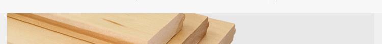運動型木地板品牌
