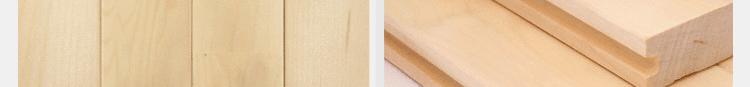 篮球场实木运动木地板品牌
