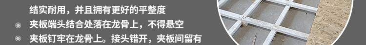 篮球地板中国十大品牌