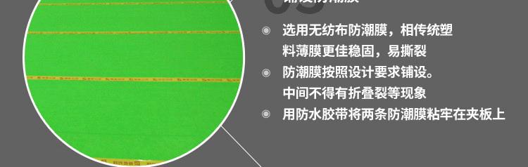篮球馆木地板中国著名品牌