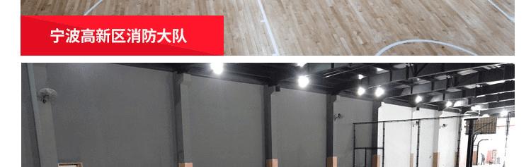篮球馆专用运动木地板品牌