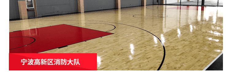 籃球可拆裝運動木地板品牌