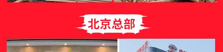 篮球木地板品牌供应商