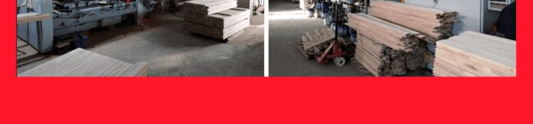 较好的木地板品牌排名